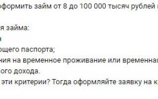 Какие банки дают кредит гражданам узбекистана