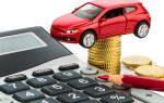 Налог при продаже автомобиля для ИП