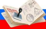 Пребывание в россии без регистрации иностранец