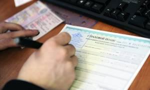 Как внести новые права в базу РСА?