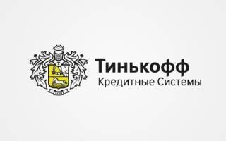 Тинькофф подал в суд как ответить на исковое заявление
