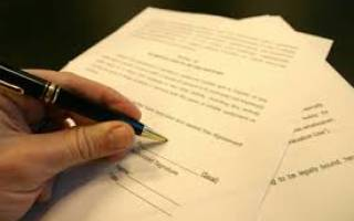 Договор на выполнение функций технического заказчика