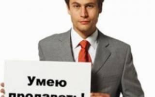 Обязанности менеджера по маркетингу и рекламе