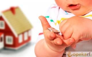 С какого возраста платят налоги на имущество
