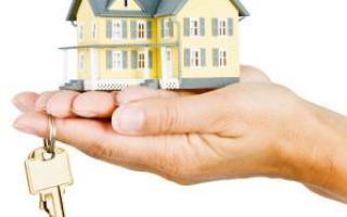 Налог при продаже квартиры и одновременной покупке