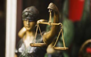 Куда подается жалоба на действие мирового судьи