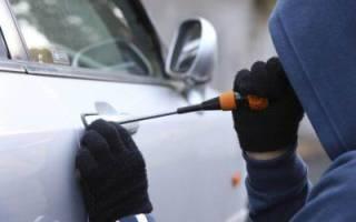 Заявления о снятии автомобиля с учета ГИБДД образец скачать