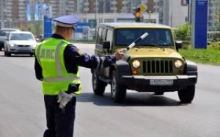 Какой штраф ехать без документов на автомобиле