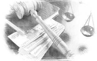 Сколько могут висеть постановления у судебных приставов