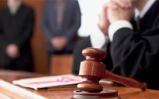 Как подать апелляцию на развод