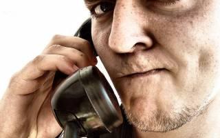 Могут ли звонить из банков контактным лицам