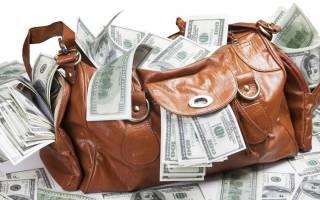 Сколько валюты можно вывозить без декларации