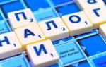 Узнать налог на машину по фамилии владельца