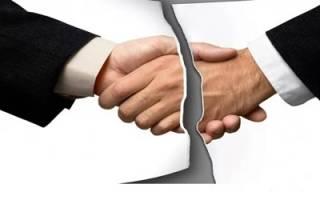 Как аннулировать кредитный договор с банком