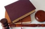 Судебная практика о разделе движимого имуществамежду наследниками
