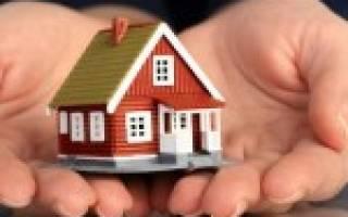 Какой процент от дарственная на квартиру ближайшему родственнику