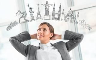 Имееет ли соц работник потребовать отпуск