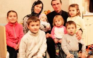 Как получить статус малоимущей семьи в 2020 году