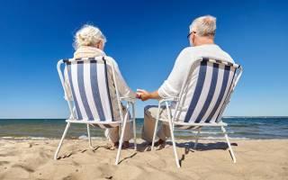 Влияет ли отпуска на выход на пенсию