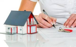 Оформление прав собственности в МФЦ (Мои Документы)
