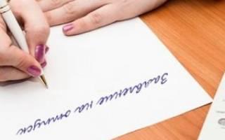 Сохраняется ли период отпуска при переводе