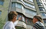 Узнать кто собственник помещения по адресу бесплатно