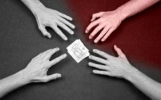 Реестр требований кредиторов при банкротстве