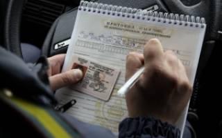 Что значит прерывание исчисление срока лишения прав