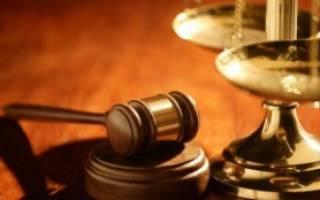 Оформление фактического вступления в наследство через суд