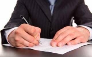 Как писать опровержение на иск в суд