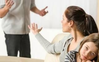 Как лишить отцовства с чего начать