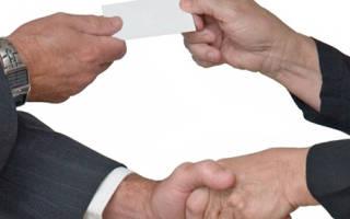 Как оспорить договор поручительства по кредиту