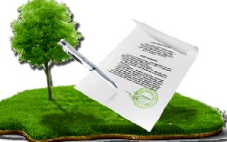 Право на земельный участок под жилым домом