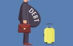 С каким долгом не выпускают в турцию