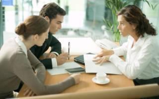 Регистрация права собственности по брачному договору