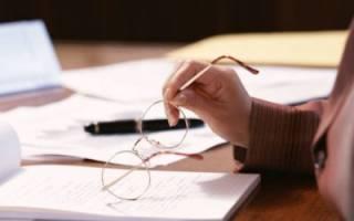 Докладная записка на студента за нарушение дисциплины