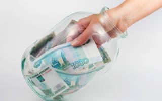 Какие выплаты можно получить от государства