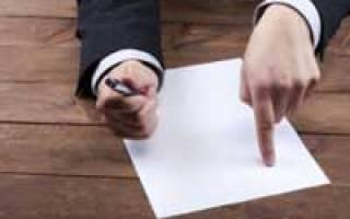 Где регистрируют договора аренды нежилого помещения сроком более 1 года