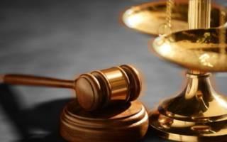 Как подать в суд на страховую компанию по ОСАГО