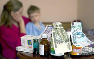 Список бесплатных лекарств для детей до 3