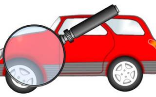 Что делать, если автомобиль в розыске