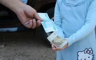 Как исчисляются алименты с заработной платы