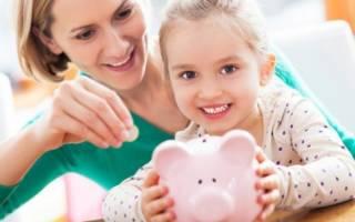 Ежемесячные выплаты матерям одиночкам томская область